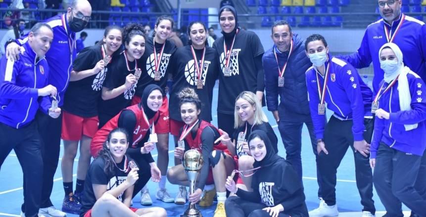 الأهلي بطل دوري المرتبط لكرة السلة على مستوى السيدات