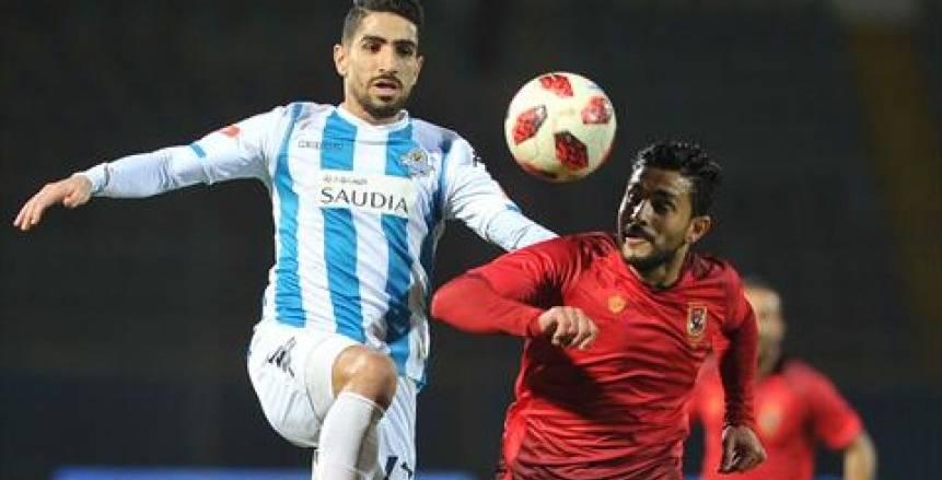 اتحاد الكرة: هناك محاولات لإقامة مباراة الأهلي وبيراميدز بجماهير