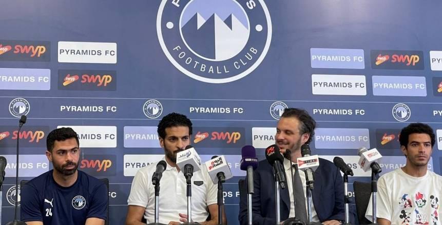 عمر جابر يبكي لحظة حديثه عن فريق المبتورين ببيراميدز (فيديو)