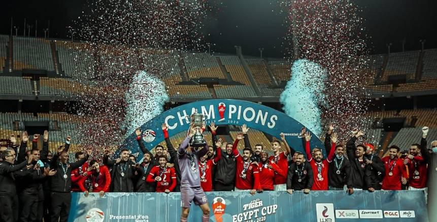 الأهلي يتوج بلقب كأس مصر على حساب طلائع الجيش .. ويحقق الثلاثية
