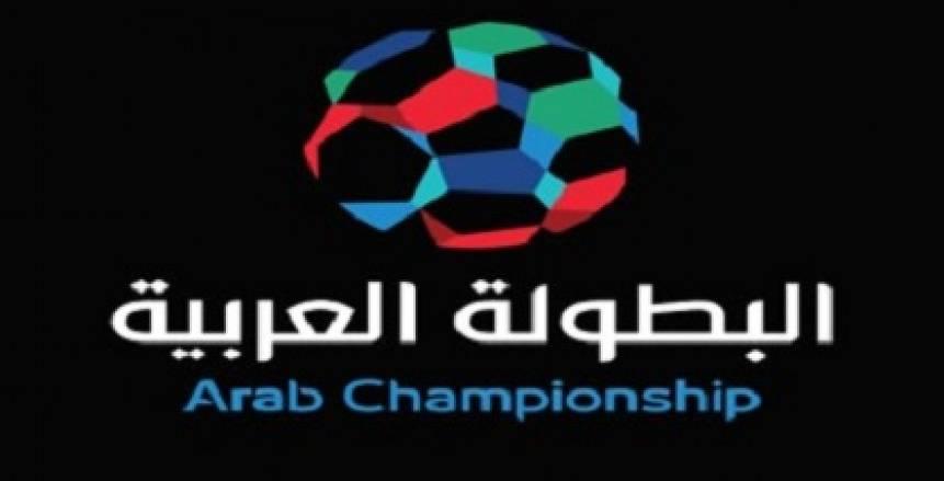 استبعاد المريخ السوداني من المشاركة في البطولة العربية