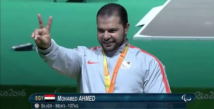 ميدالية فضية جديدة لمصر بالدورة البارالمبية بريو دي جانيرو