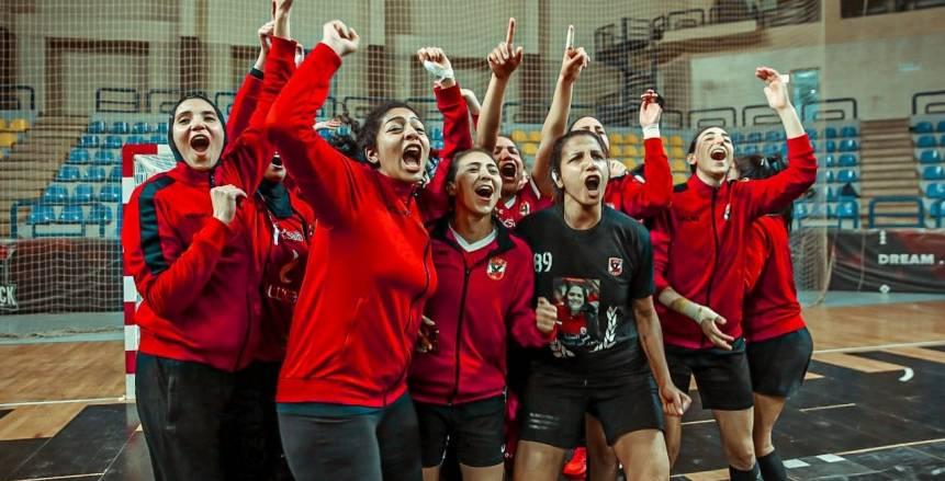فريق سيدات الأهلي يتوج بلقب دوري اليد.. ويحقق الثلاثية المحلية