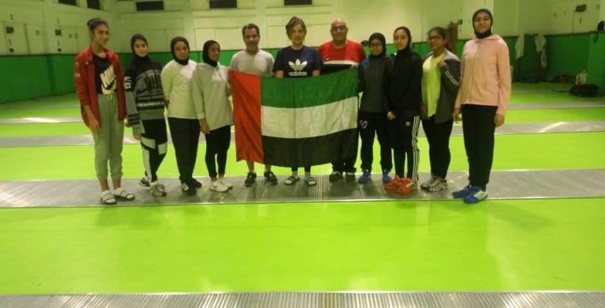 معسكر تدريبي مشترك لمنتخبي مصر والإمارات للسلاح بالمركز الأوليمبي