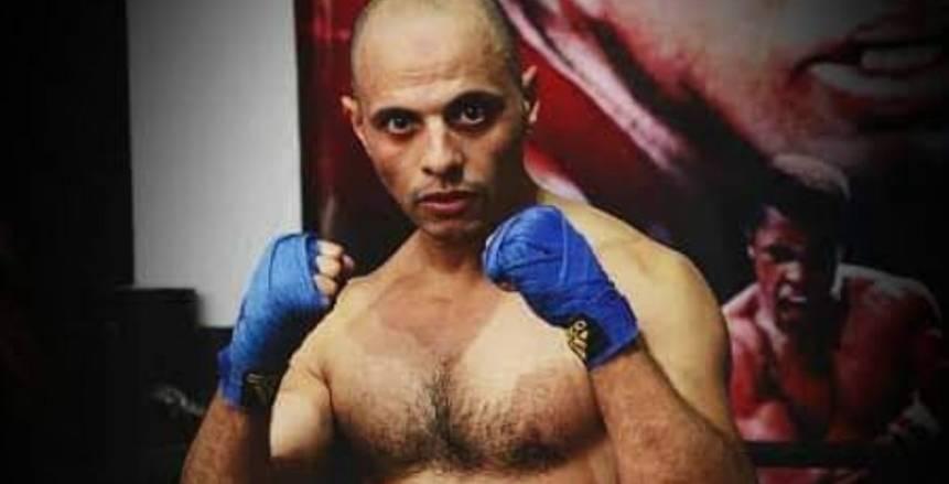 محمد أبو ستيت يحصد لقب بطولة العالم للكيك بوكسينج
