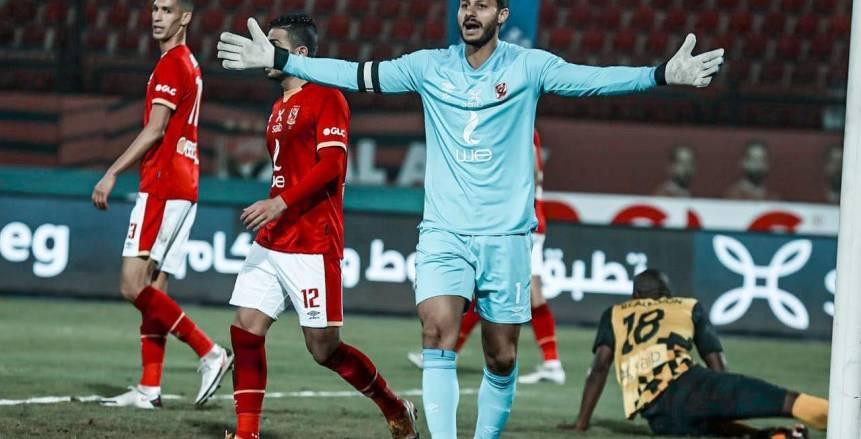 غرامة 20 ألف جنيه وإيقاف 4 مباريات عقوبة تهدد محمد الشناوي