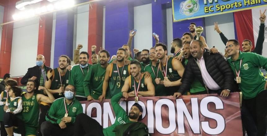 الاتحاد بطل سوبر السلة بعد الفوز على الأهلي