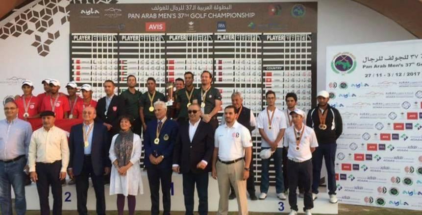 منتخب الجولف ثالث العرب.. وعيسى يفقد لقب الفردى بفارق ضربة