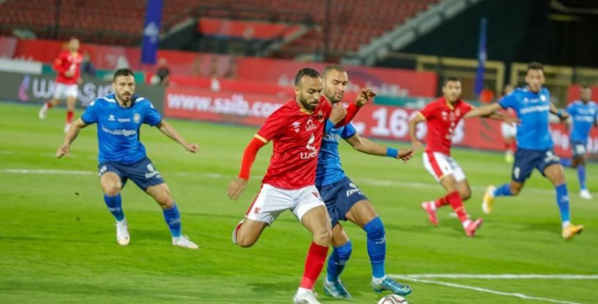 جدول ترتيب الدوري المصري 2021.. الزمالك يتصدر والأهلي في المركز الثاني