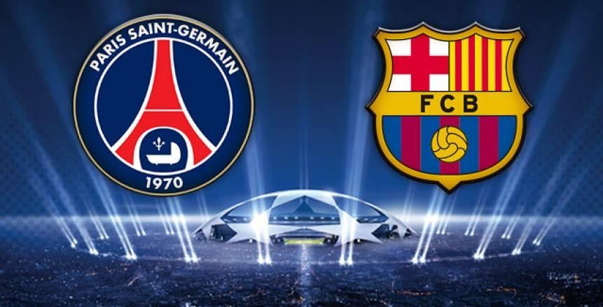 شاهد| بث مباشر لمباراة باريس وبرشلونة في دوري أبطال أوروبا