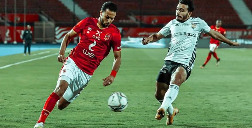 الأهلي والجونة في الدوري المصري