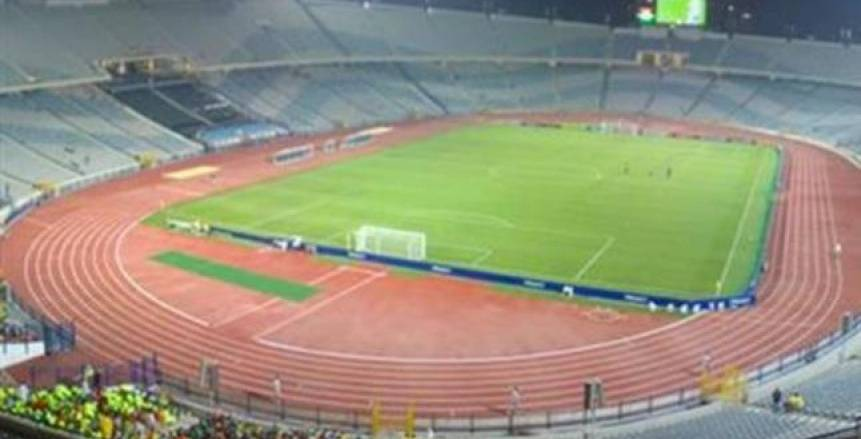 ستاد القاهرة يستضيف مباريات نادى النصر في الدورى الممتاز