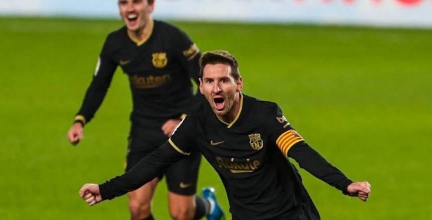 ميسي وجريزمان يقودان هجوم برشلونة أمام غرناطة