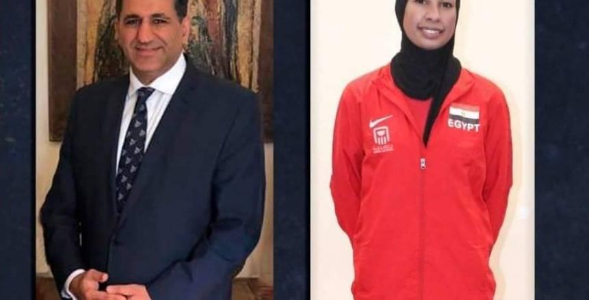 اتحاد التايكوندو يشيد بالسفير المصرى بصربيا