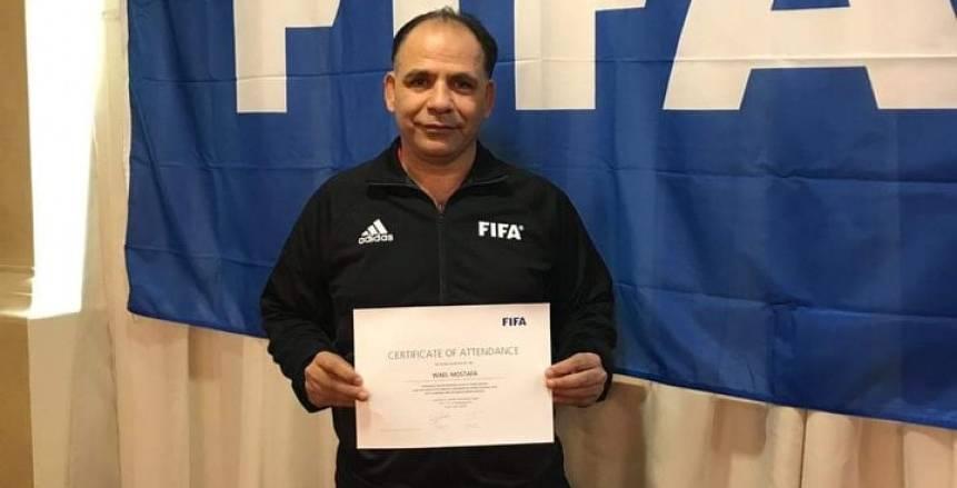 اختيار الدولي وائل مصطفى رئيسا لحكام منطقة القاهرة للميني فوتبول