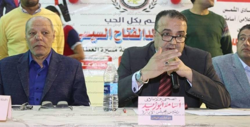 الشمس يصدر بيانا رسميا ضد رئيس اللجنة البارالمبية
