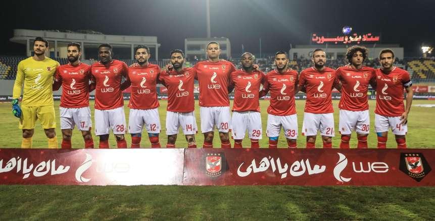 بعد الفوز على الداخلية.. راحة للاعبي الأهلي غدا