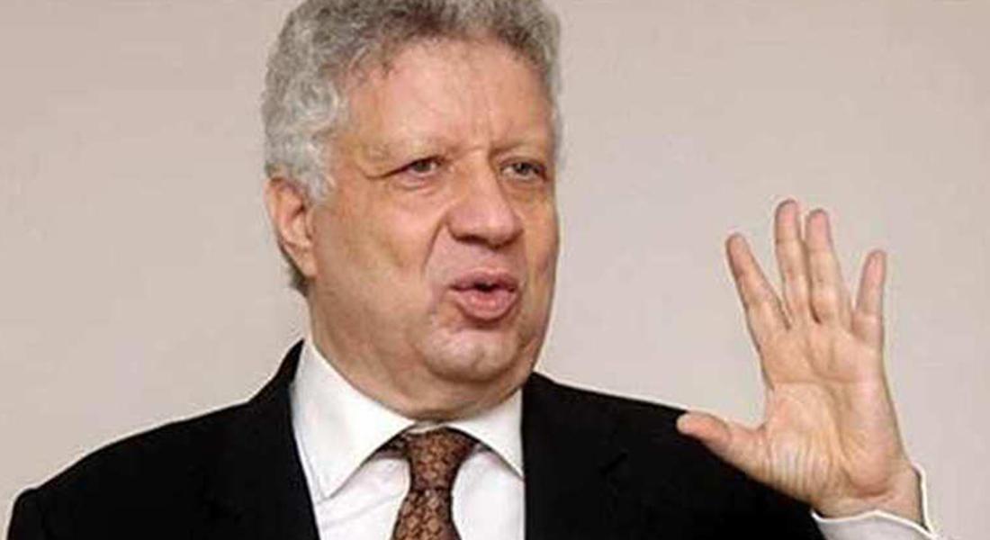 مرتضى منصور يجتمع برئيس المصري لحسم صفقة الشناوي مساء اليوم