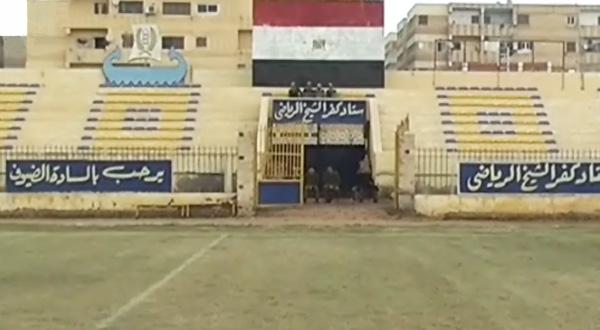 النيابة تستدعى وكيل الشباب والرياضة بعد تفجير استاد كفر الشيخ