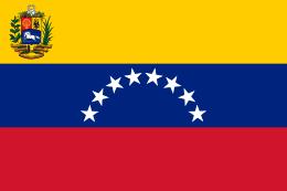 فنزويلا