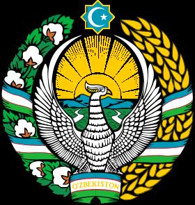 أوزباكستان