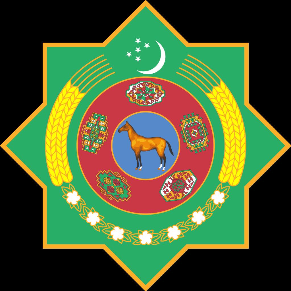 تركمستان
